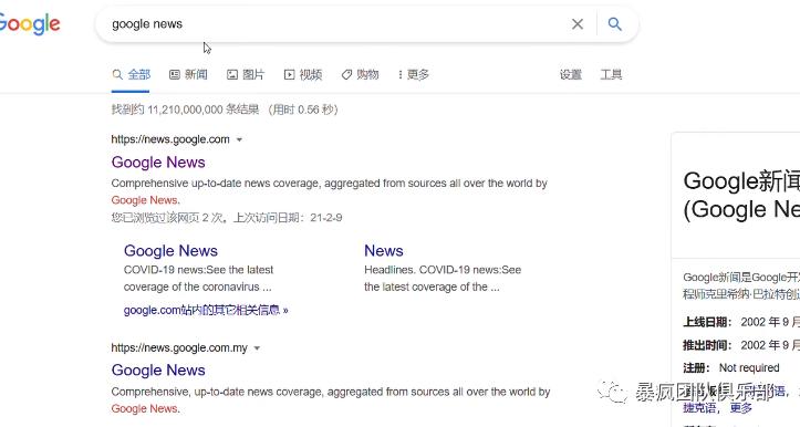 Google赚钱项目,简单复制粘贴新手可做